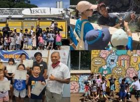 ハワイ<br>|キッズプログラム クラブケイキ(運営CPC)2020年